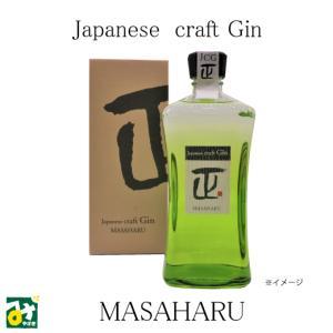 ジン GIN Japanese craft Gin MASAHARU 正春酒造|miyazakikonne