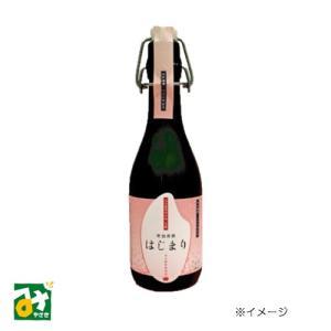 日本酒 冷蔵 発泡清酒 はじまり 千徳酒造 4934709160535|miyazakikonne