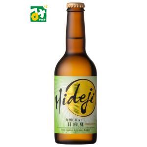ビール フルーツビール 発泡酒 九州CRAFT 日向夏 宮崎ひでじビール|miyazakikonne
