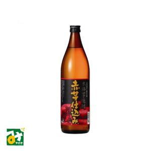 芋 本格焼酎 ひむか寿 20度 900ミリリットル 寿海酒造株式会社 miyazakikonne