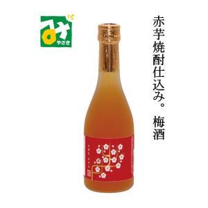 赤芋焼酎仕込み。梅酒|miyazakikonne