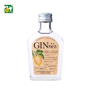 スピリッツ  銀鼠−GINnez− 200ml  44度 櫻の郷酒造|miyazakikonne