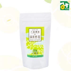 お茶 緑茶 深蒸煎茶 ティーバッグ 六車農園 4573159700122|miyazakikonne