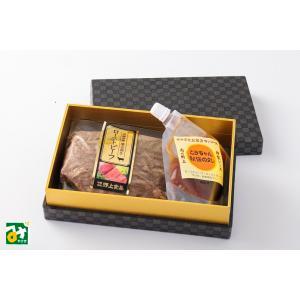 ギフト 牛肉 宮崎県産 和牛 ローストビーフ 産地直送  代金引換不可 他の商品との同梱不可|miyazakikonne