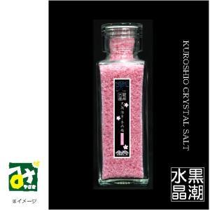 塩 海水塩 黒潮海水 水晶塩さくら 宮崎海塩工房|miyazakikonne