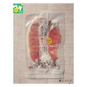 豚 生ジャーキー 日向おさつポーク しっとり生ジャーキー柚子こしょう&白ワイン 冷凍 常温品冷蔵品との同梱不可 栗山ノーサン|miyazakikonne