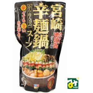 鍋スープ 宮崎辛麺鍋スープ miyazakikonne