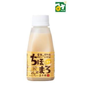 ちほまろ(玄米):4562359300065|miyazakikonne