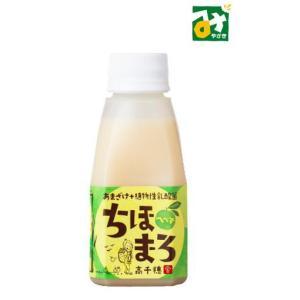 ちほまろ(へべす味):4562359300041|miyazakikonne