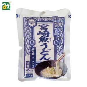 宮崎魚うどん 240g 宮崎県 郷土料理 (株)器 4580363271768|miyazakikonne