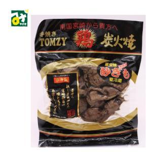 【冷蔵】TOMZY「鶏すなぎも炭火焼」120g:4580164700818|miyazakikonne