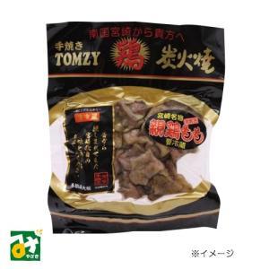 【冷蔵】TOMZY「親鶏もも炭火焼」120g:4580164700177|miyazakikonne