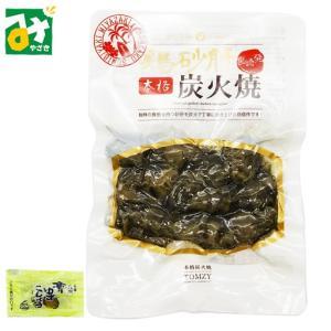 TOMZY「鶏砂肝炭火焼(柚子胡椒付)」120g:4580164700047|miyazakikonne
