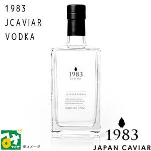 ウォッカ 40度 1983 JCAVIAR VODKA ジャパンキャビア 750ml|miyazakikonne