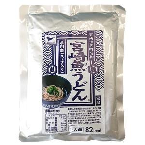 宮崎魚うどん 小麦粉不使用 宮崎県産魚肉麺 DM便送料無料 DHAやEPAたっぷり♪