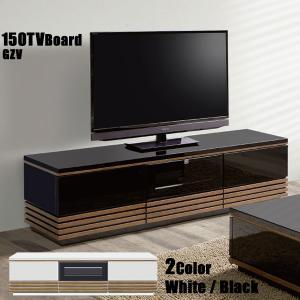 テレビボード テレビ台 ローボード 完成品 150cm幅 開梱設置 miyazakiuchiyamakagu