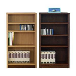 本棚 書棚 ブックシェルフ コミックシェルフ ミドルタイプ 日本製 70cm幅 2色対応 イフ 【代引不可商品】|miyazakiuchiyamakagu