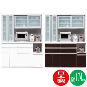 食器棚 引き戸 レンジ台 完成品 175cm幅 開梱設置 「エクセレント」の写真