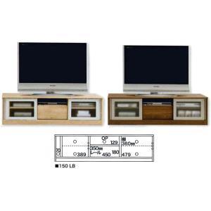 テレビボード テレビ台 国産 150cm幅 開梱設置 miyazakiuchiyamakagu