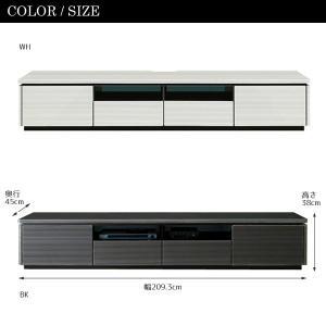 テレビボード TVボード テレビ台 210cm幅 「ラッシュ」 【開梱設置】|miyazakiuchiyamakagu|02