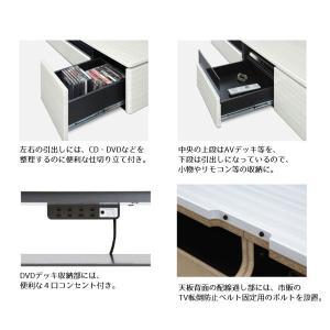 テレビボード TVボード テレビ台 210cm幅 「ラッシュ」 【開梱設置】|miyazakiuchiyamakagu|03