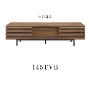テレビボード TVボード テレビ台 ローボード 145cm幅 「ボルタ」 開梱設置 ※12月16日入荷予定|miyazakiuchiyamakagu
