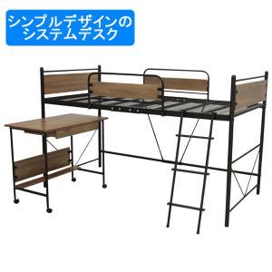 スチールのブラック色のロフトベッドとデスクのセット サイズ:ベッド:本体/幅101×長さ203×高さ...