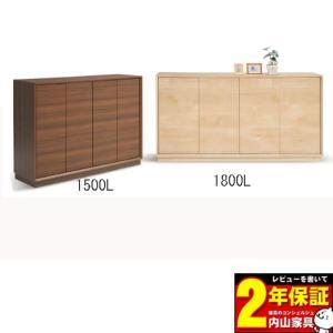 下駄箱 シューズボックス150cm幅 完成品 開き戸 国産 2色対応 四季 開梱設置