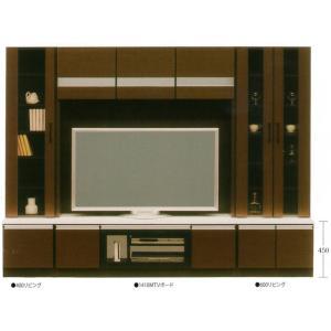 テレビボード TVボード テレビ台 ハイタイプ 国産 40cmキャビネット2台付き 241cm幅 開梱設置 miyazakiuchiyamakagu