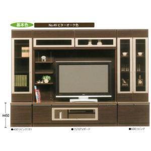 テレビボード TVボード テレビ台 ハイタイプ 国産 キャビネット2台付き 257cm幅 開梱設置 miyazakiuchiyamakagu