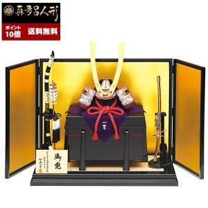 端午の節句は、お生まれになった男子の武運長久を願いお祝いをするという日本古来の伝統行事です。 日本随...