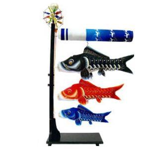 鯉のぼり 室内用 室内鯉のぼり 五月飾り 端午の節句 飾り鯉...