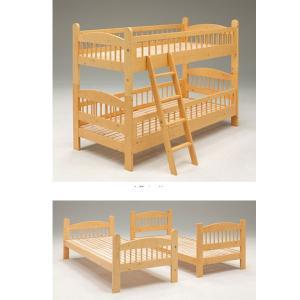 二段ベッド すのこ床板 ホワイト 狭い部屋用の2段ベッド ミニチュア