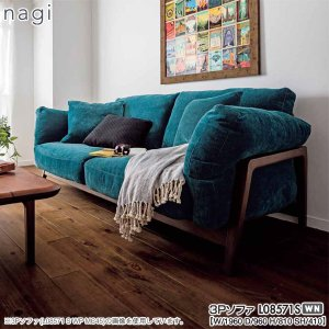 冨士ファニチア FUJI FURNITURE Co.Ltd 【L08571S】 nagi 3Pソファ...
