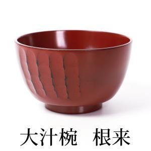 天然木製 大汁椀 若桃 根来 漆塗り miyoshi-ya
