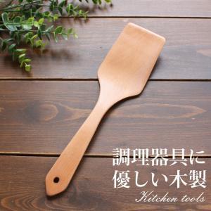 天然木製 樺の木 フライ返し 曲げわっぱと漆器 みよし漆器本舗