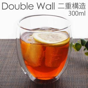 耐熱 ガラス ダブルウォール 300ml グラス カップ 耐熱ガラス 食器 二重 Wウォール ダブル...