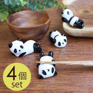 箸置き パンダの箸休め 4匹セット 陶器製|miyoshi-ya