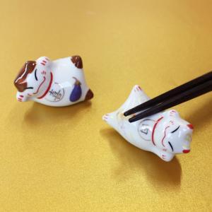 箸置き 幸福招き猫の箸休め 陶器製|miyoshi-ya