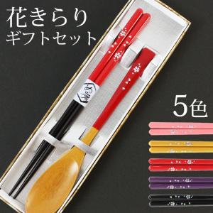お箸 スプーン セット 木製 おしゃれ ギフトボックス入り プレゼント 贈り物 箱入り おはしセット かわいい 和柄 男性 女性 父の日 母の日 送料無料|miyoshi-ya