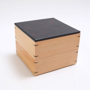 重箱 天然木製 6.5寸(20cm) 二段重 紀の里 曙 送...
