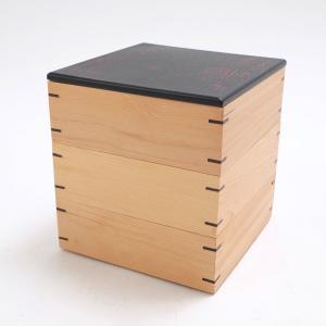 送料無料 天然木製 6寸(18cm) 三段 重箱 紀の里 曙...