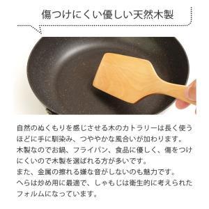 天然木製 キッチンツール 4点セット 送料無料 お得なセット|miyoshi-ya|03