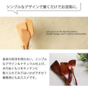 天然木製 キッチンツール 4点セット 送料無料 お得なセット|miyoshi-ya|04