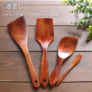 天然木製 キッチンツール 4点セット 送料無料 お得なセット|miyoshi-ya|05