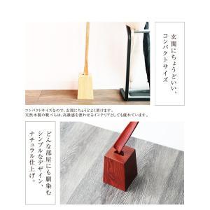 天然木製 ロング靴べら スタンドセット|miyoshi-ya|03