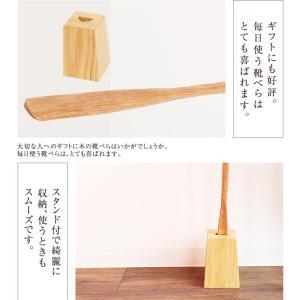 天然木製 ロング靴べら スタンドセット|miyoshi-ya|04