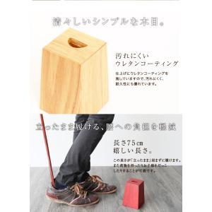 天然木製 ロング靴べら スタンドセット|miyoshi-ya|05
