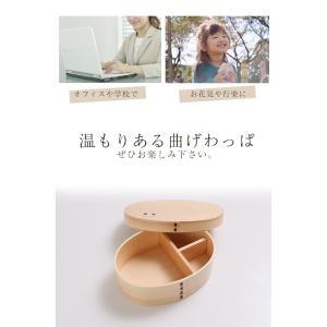 まげワッパくん お弁当箱(中) 曲げわっぱ弁当箱 送料無料|miyoshi-ya|05