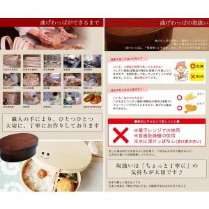 まげワッパくん お弁当箱(中) 曲げわっぱ弁当箱 送料無料|miyoshi-ya|06